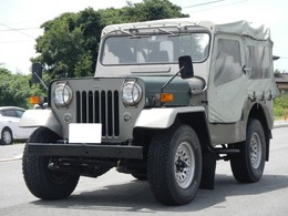 三菱 ジープ 2.7 型式J54 ホロ 4速MT 4WD