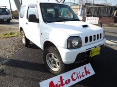 スズキ ジムニー の中古車 660 XG 4WD 埼玉県桶川市 1.0万円