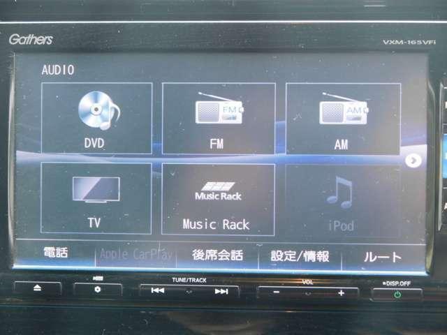 CDを録音できるミュージックラック機能やBluetoothも装備♪気になるお車がございましたら、スグにお問合せください!掲載中でも店頭で商談中あるいは売約済みなんてこともございますので、お早めに!
