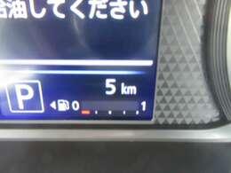 走行距離はわずか5kmです。このデイズと一緒にぜひいろんな場所へ出かけましょう!