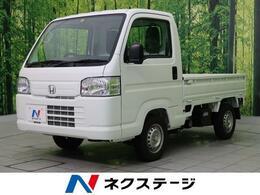 ホンダ アクティトラック 660 SDX 4WD 届出済未使用車 4WD 5MT