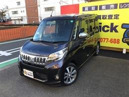 三菱 eKスペース 660 カスタム T 4WD 両側パワスラ 純正ナビ TV 全方位モニタ