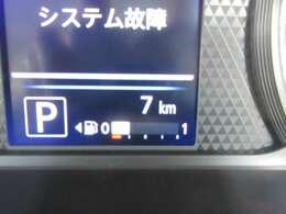 走行距離はわずか7kmです。これからこのルークスと旅に出たい方などはぜひ!