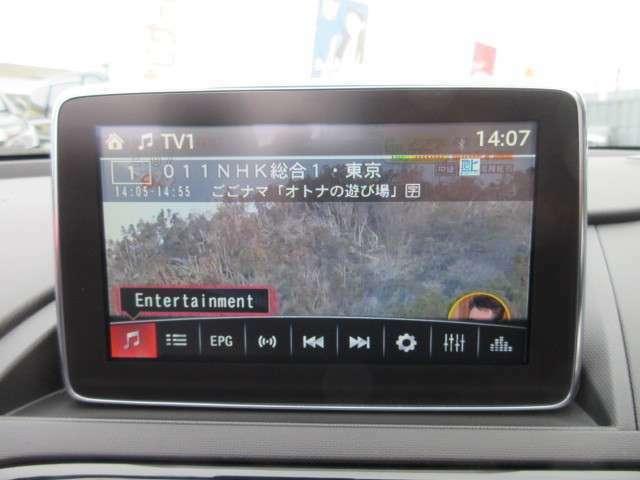 フルセグTV付きになりますので楽しいドライブが可能になりますね!