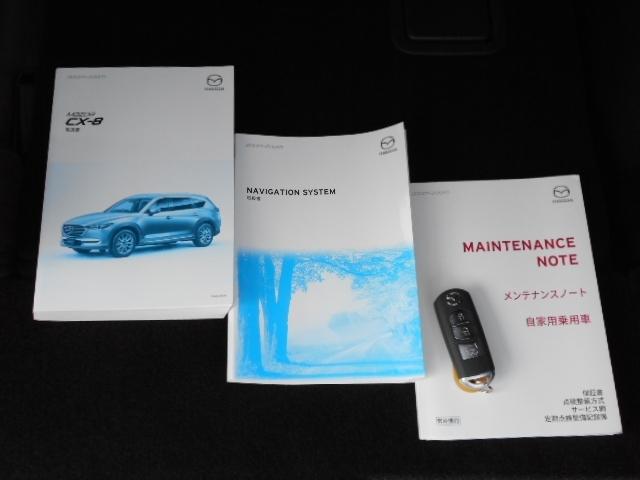 取扱説明書は車両、ナビゲーション共に付属しています!更にメンテナンスノートも付いていますので整備歴も分かり安心です!アドバンストキーは2本付けますので、お二人で運転される場合も便利です!