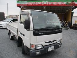 日産 アトラス 2.0 スーパーロー DX No.44