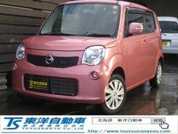 日産 モコ 660 X FOUR 4WD ナビ・TV・Bカメラ・ETC・ドラレコ
