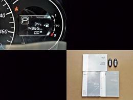 低走行14,800km☆当社の在庫車両は新車時保証書・点検整備記録簿付きで安心の厳選車両◎お買得な一台で早い物勝ちです♪もちろん取扱説明書も揃っており前ユーザー様の丁寧な使い方が伺える一台です♪