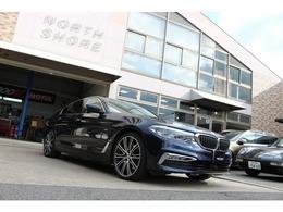 BMW 5シリーズ 523i ラグジュアリー ラグジュアリーライン