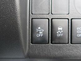 衝突回避支援ブレーキ機能は、約4~約30km/h で走行中、先行車との衝突の危険性が高まったとシステムが判断した場合に作動し、自動的に停止または減速して衝突回避や衝突被害の軽減を図ります!
