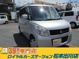 スズキ パレット 660 L