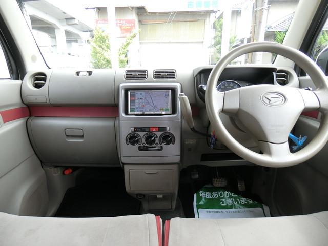 フル装備ABS・CD再生・メモリーナビ地デジTV・キーレス・ベンチシート・オートエアコンなど嬉しい装備です。