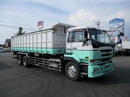 日産 ビッグサム 深ダンプ KL-CD48J 極東