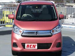 BCN両毛店は群馬県太田市と足利市の県境に位置する店舗となり国道50号沿いのカンケンプラザ内のバッチリ目立つ『BCN』の大きな立体看板が目印です!