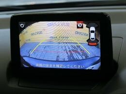 バックカメラ装備で安全・安心♪車庫入れが苦手な方でもご安心いただけますね^^