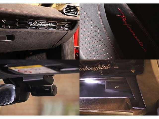 ETC、ドライブレコーダー装着済。安心快適なドライビングをお楽しみください。