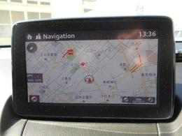 マツダコネクトナビは、地図更新がとても簡単で長くお使いいただけるナビゲーションです。
