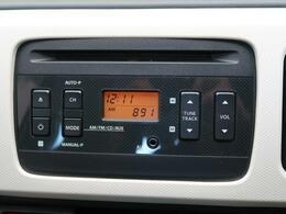 ●純正CDオーディオ『お好きな音楽を聞きながらのドライブも快適にお過ごしいただけます。』