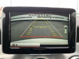 H27年式 メルセデスベンツCLA180 AMGライン 入庫致しました。お問い合わせは0561-51-4092まで!純正ナビTV レーダークルーズ ワンオーナー パワーシートメモリー シートヒーター ハーフレザー 禁煙車 HID
