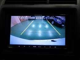 【バックカメラ】運転が苦手な方も車庫入れラクラクです!ギアをリバースに入れれば自動的にモニターが切り換わりますので、面倒な操作は不要です♪狭い駐車場もお車を傷つけず安心ですね!