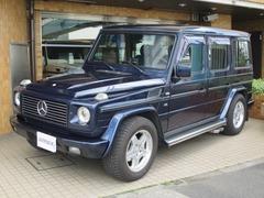 AMG Gクラス の中古車 G55 ロング 4WD 東京都世田谷区 275.0万円