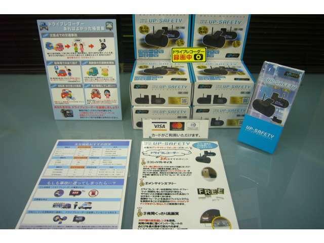 Aプラン画像:画質や、性能など当店自慢のドライブレコーダーです!!