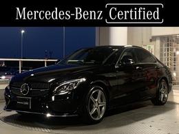 メルセデス・ベンツ Cクラス C200 アバンギャルド AMGライン レーダーP パワーシート 認定中古車