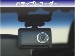 【装備】ドライブレコーダーが付いていますので走行時の状況を保存できます。