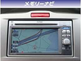 【ナビ】純正ナビが付いています。ワンセグTVやCD,DVD再生などの音楽機能がご利用頂けます。
