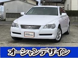 トヨタ マークX 2.5 250G 検2年 メモリーナビ ワンセグ