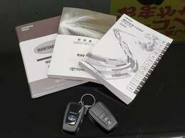新車保証書あり!令和6年7月又は100,000kmどちらか先迄トヨタディーラーの保証に基づく保証を受ける事が出来ます。