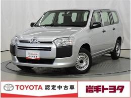 トヨタ プロボックスバン 1.5 DX コンフォート 4WD /メモリーナビ/ワンセグTV/ETC