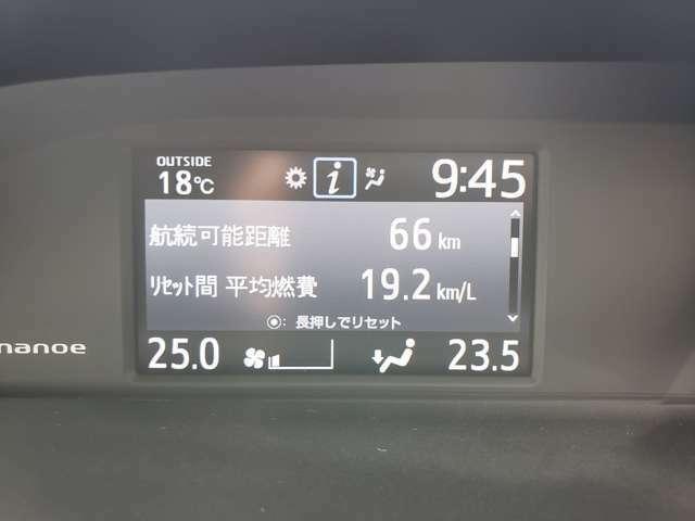 インフォメーションディスプレイは走行距離以外にも、燃費や航続可能距離も表示してくれます。とても重宝します。