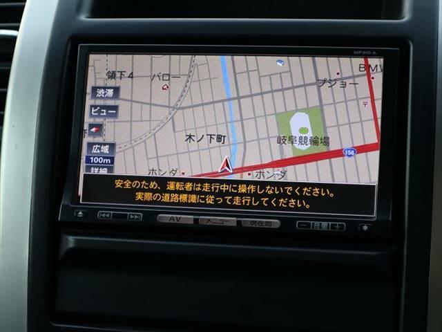 ナビゲーション装備☆フルセグTV視聴可能で快適ドライブをご提供致します☆