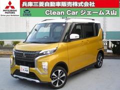 三菱 eKクロススペース の中古車 660 T 4WD 兵庫県神戸市垂水区 189.8万円