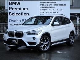 BMW X1 xドライブ 18d xライン 4WD ワンオーナー車 地デジ・ハーマンカードン