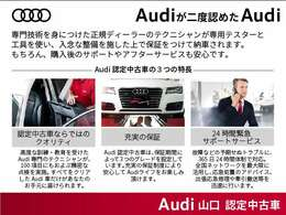 【A4】Audiを代表する車種と言えばこのA4です。スポーティーさとラグジュアリーさを兼ねそろえたヨクバリな1台です。華やかなシーンでもフォーマルなシーンでもA4はぴったりです。