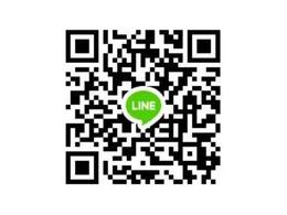 <当社LINEアカウント>LINEでのお問い合わせも可能です!お気軽にお問い合わせください!