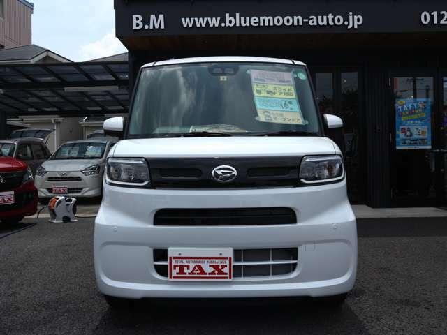 ご遠方のお客様にはお近くのTAXグループ店、ディーラー、指定工場でアフター修理が受けられます。詳しくはホームページ「www.bluemoon-auto.jp」をご覧ください。