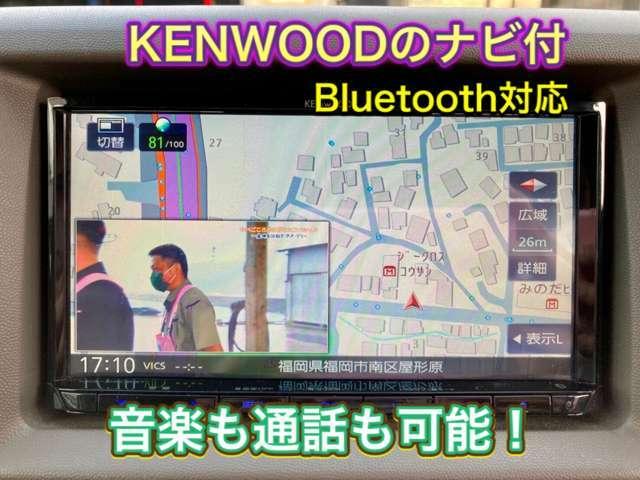 Bluetooth対応なので、音楽を聴くことも通話も可能です!