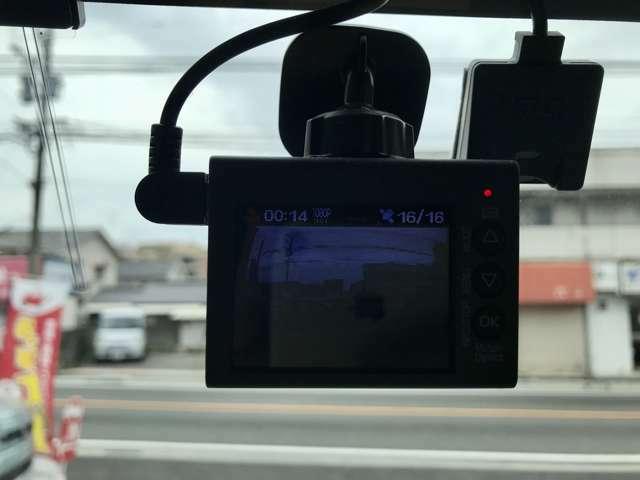 映像・音声などを記録する車載装置で、記録映像は交通事故など非常時の証拠資料にもなります!