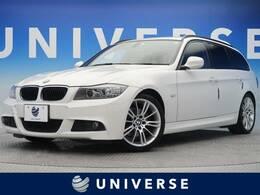 BMW 3シリーズツーリング 320i Mスポーツパッケージ ワンオーナー 純正HDDナビ キセノン