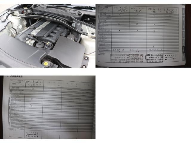 直列6気筒シルキーシックスエンジンはなめらかな加速を演出BMW正規ディーラー整備記録簿H23(18979km),25(25557km),27(29983km),29(36810km,31(42177km)