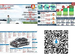 EGS保証30項目6カ月を標準付帯オプションで期間や範囲を変更可能ですお車をご覧になられる際は大変お手数ですが事前に準備がございますので0066-9711-035735までお気軽にご連絡くださいませ