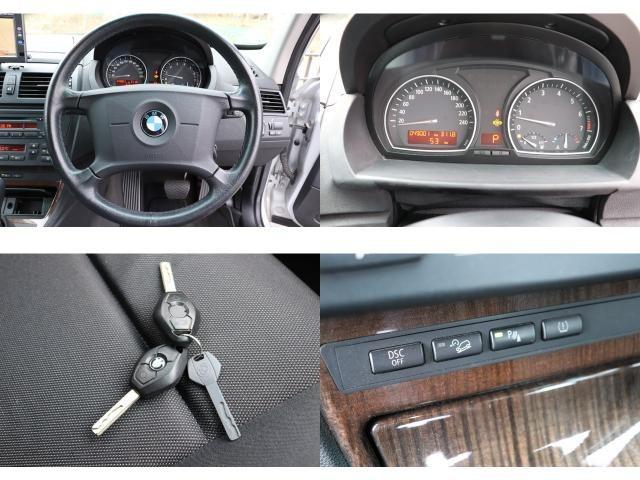 レザーステアリング 各安全装置、スイッチ キーレスは2本ありますお車をご覧になられる際は大変お手数ですが事前に準備がございますので0066-9711-035735までお気軽にご連絡くださいませ