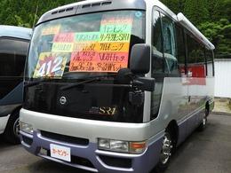 日産 シビリアン バス キャンピング サイドオーニング