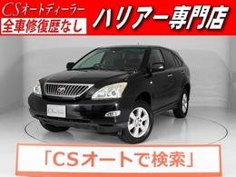トヨタ ハリアー 2.4 240G ワンオーナー車/純正HDDナビ/バックカメラ/