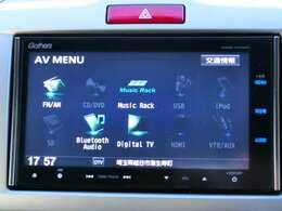 ホンダ純正メモリーナビ(VXM-145VFi)が装着されております。AM、FM、CD、DVD再生、音楽録音再生、フルセグTV、Bluetoothがご使用いただけます。初めて訪れた場所でも道に迷わず安心ですね!