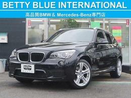 BMW X1 sドライブ 20i エクスクルーシブ スポーツ 限定車MスポーツPパーキングサポートP