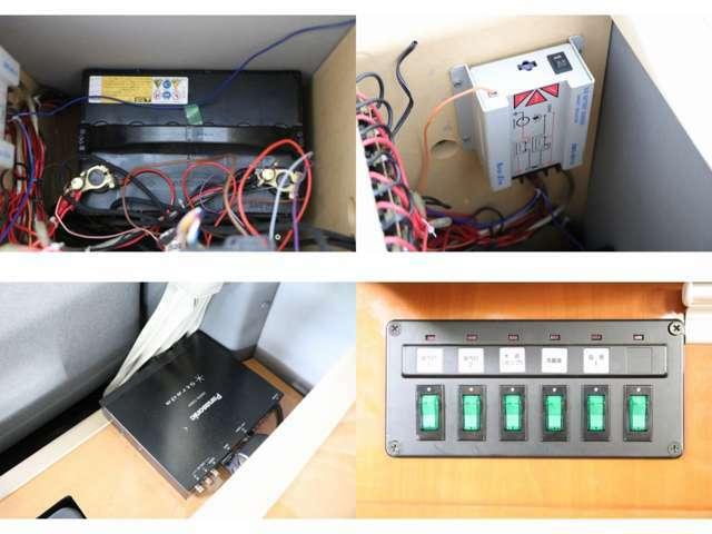 サブバッテリー 走行充電 集中スイッチ